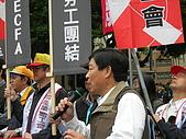 20100415至行政院送反貧窮大遊行訴求:20100415反貧窮行動聯盟成立-0009.JPG