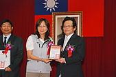20090714理事長就職典禮:980714-全產總第四屆理事長就職-011.JPG