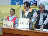 20091023工會法突襲群賢樓記者會:DSC02170.JPG