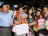 20110809聲援一銀工會勞資爭議:20110908一銀勞資爭議_010.jpg