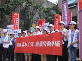 20130827基本工資至勞委會抗議:20130827_013.JPG