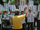 20090826聲援土銀工會反對釋股:20090826_008反對土銀釋股.JPG