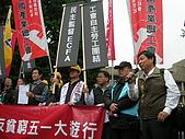 20100415至行政院送反貧窮大遊行訴求:20100415反貧窮行動聯盟成立-0011.JPG