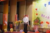 1040706全國產業總工會第五屆第4次會員代表大會:圖02莊理事長主持開幕式.JPG