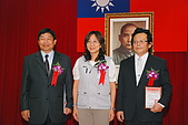 20090714理事長就職典禮:980714-全產總第四屆理事長就職-012.JPG
