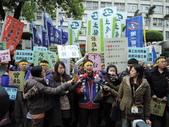 20140314反亂併爭永續:DSCN0233.JPG