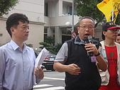 20091030工會法立法院場外動員:DSC02242.JPG