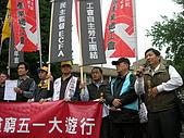 20100415至行政院送反貧窮大遊行訴求:20100415反貧窮行動聯盟成立-0012.JPG