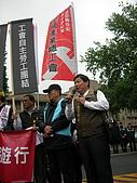 20100415至行政院送反貧窮大遊行訴求:20100415反貧窮行動聯盟成立-0013.jpg