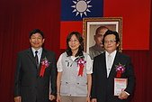 20090714理事長就職典禮:980714-全產總第四屆理事長就職-014.JPG