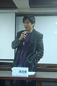 20091217-18會務人員工作坊:DSC02935.JPG