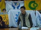 20091023工會法突襲群賢樓記者會:DSC02171.JPG