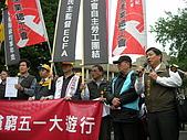 20100415至行政院送反貧窮大遊行訴求:20100415反貧窮行動聯盟成立-0014.JPG