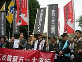 20100415至行政院送反貧窮大遊行訴求:20100415反貧窮行動聯盟成立-0015.JPG