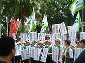 20090826聲援土銀工會反對釋股:20090826_009反對土銀釋股.JPG