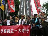 20100415至行政院送反貧窮大遊行訴求:20100415反貧窮行動聯盟成立-0016.JPG