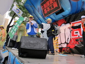 20130501官逼民反大遊行:IMG_9458.JPG