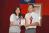 20090714理事長就職典禮:980714-全產總第四屆理事長就職-018.JPG