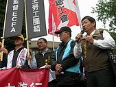 20100415至行政院送反貧窮大遊行訴求:20100415反貧窮行動聯盟成立-0017.JPG