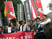 20100415至行政院送反貧窮大遊行訴求:20100415反貧窮行動聯盟成立-0018.JPG