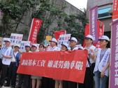 20130827基本工資至勞委會抗議:20130827_014.JPG