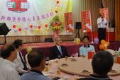 1040706全國產業總工會第五屆第4次會員代表大會:圖12吳敦義副總統蒞會致賀並與幹部共進晚餐.JPG