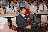 20090714理事長就職典禮:980714-全產總第四屆理事長就職-023.JPG