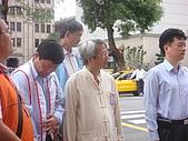 20091030工會法立法院場外動員:DSC02243.JPG