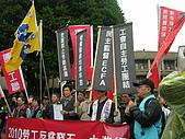 20100415至行政院送反貧窮大遊行訴求:20100415反貧窮行動聯盟成立-0021.JPG