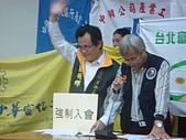 20091023工會法突襲群賢樓記者會:DSC02172.JPG
