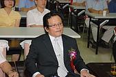 20090714理事長就職典禮:980714-全產總第四屆理事長就職-024.JPG