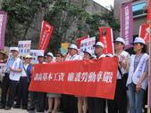 20130827基本工資至勞委會抗議:20130827_015.JPG