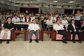 20090714理事長就職典禮:980714-全產總第四屆理事長就職-026.JPG