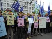 20140314反亂併爭永續:DSCN0256.JPG