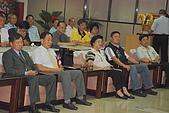 20090714理事長就職典禮:980714-全產總第四屆理事長就職-027.JPG