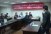 20091217-18會務人員工作坊:DSC02937.JPG