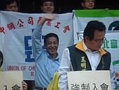 20091023工會法突襲群賢樓記者會:DSC02174.JPG