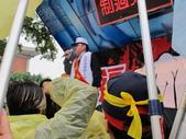 20130501官逼民反大遊行:IMG_9470.JPG