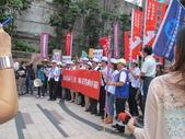 20130827基本工資至勞委會抗議:20130827_016.JPG