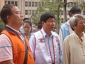 20091030工會法立法院場外動員:DSC02244.JPG