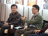20091210-11勞動派遣保護國際研討會-石油工會曾銘恩攝:981209外賓至CLA-043.JPG