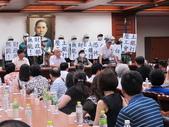 20110707土銀工會記者會:IMG_2988.jpg