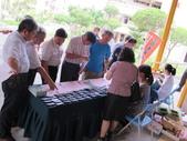 20110621代表大會:IMG_2480.jpg