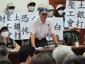 20110707土銀工會記者會:IMG_2989.jpg