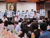 20110707土銀工會記者會:IMG_2990.jpg