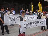 20091030工會法立法院場外動員:DSC02224.JPG