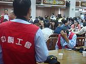 20091023工會法突襲群賢樓記者會:DSC02154.JPG