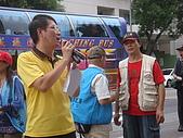 20091030工會法立法院場外動員:DSC02246.JPG