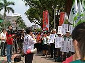 20090826聲援土銀工會反對釋股:20090826_012反對土銀釋股.JPG