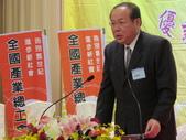 20140617本會第五屆第3次代表大會:圖03莊理事長主持大會開幕式.JPG